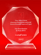 10. ročník China Guangzhou International Investment and Finance Expo – Nejlepší broker v Asii 2012